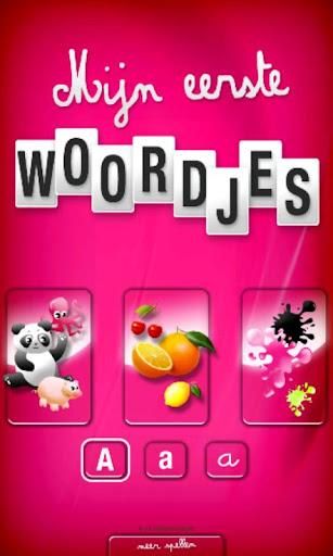 【免費教育App】My first Dutch words-APP點子