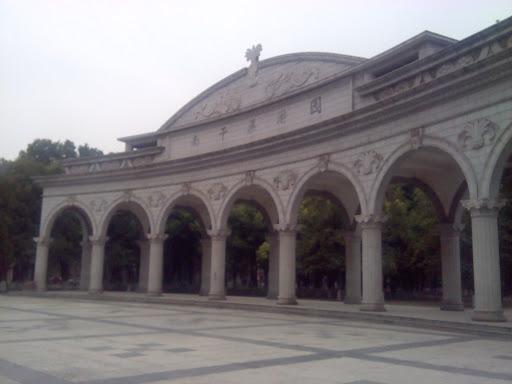South Area Park
