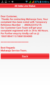 Maharaja Service - screenshot