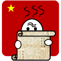(Old) Learn Chinese: Beginner icon