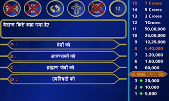 Screenshot of PLAY KBC 8 : HINDI