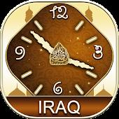 Iraq Prayer Times APK for Nokia