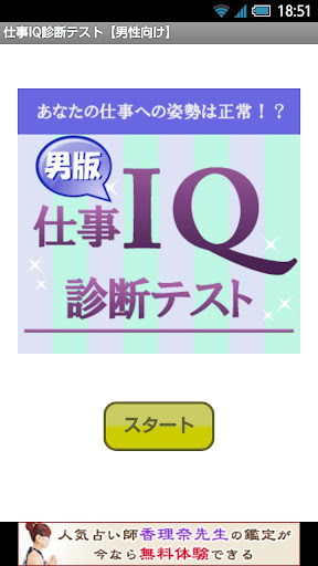Learn Japanese by MindSnacks on the App Store - iTunes - Apple