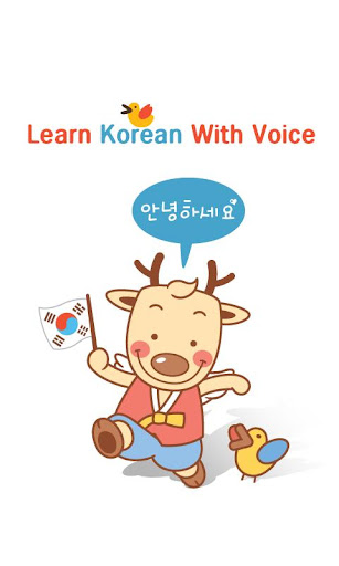 Learn Korean with voice