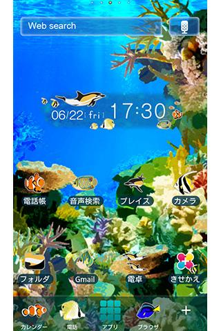 ocean for[+]HOMEきせかえテーマ