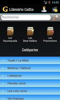 Screenshot of Librairie Gallia