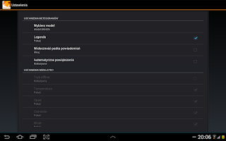 Screenshot of Meteo ICM