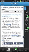 Screenshot of 뉴스로 영어공부 - 코리아헤럴드