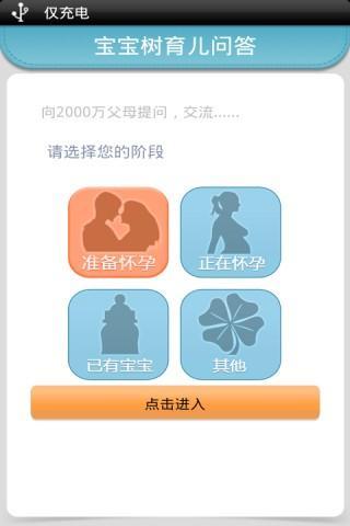 Asia University, Taiwan 歡迎光臨亞洲大學全球資訊網