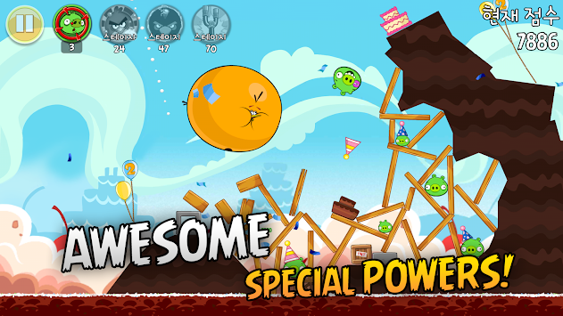 Angry Birds For Kakao APK screenshot thumbnail 5