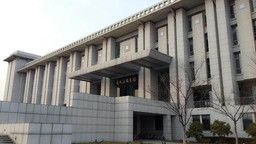 李文正图书馆