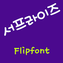 mbcSurprise™ Korean Flipfont icon