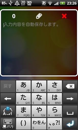 MyNote 日本語版
