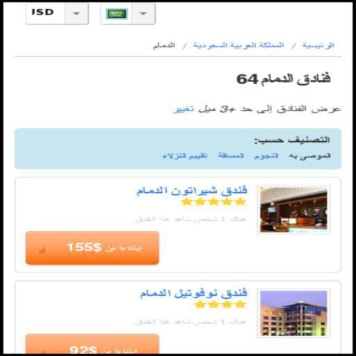 達曼酒店 旅遊 App LOGO-硬是要APP