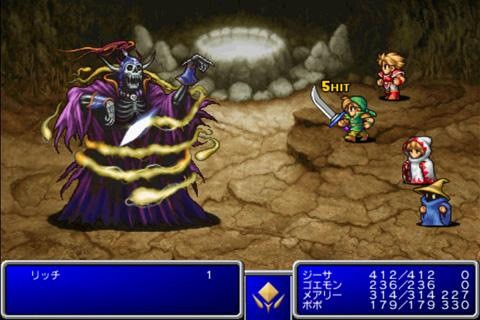 【Qoo下載】SE、新作RPG「MOBIUS 最終幻想(MOBIUS FINAL ...