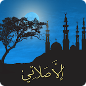 APK App azan prayer salah && Qebla for BB, BlackBerry