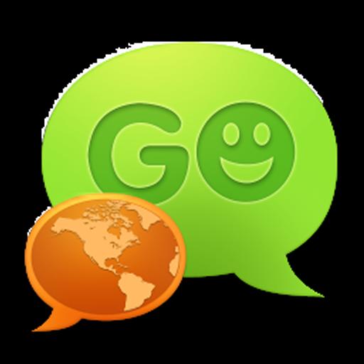 Blue Go SMS PRO LOGO-APP點子