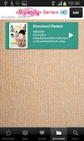 Screenshot of RUindy Series