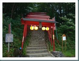 Kusatsu Onsen 011