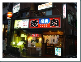 Kusatsu Onsen 016