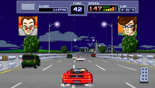 Final way 2R - screenshot
