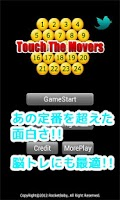 Screenshot of Touch The Movers