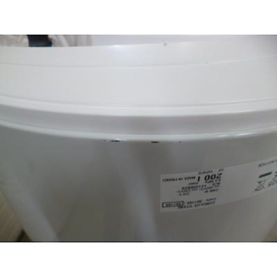 acheter chauffe eau lectrique cumulus titane 200 litres neuf d class le pellerin chez. Black Bedroom Furniture Sets. Home Design Ideas