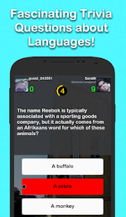 Language Trivia - screenshot