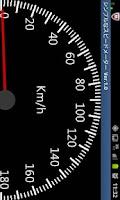 Screenshot of シンプルなスピードメーター