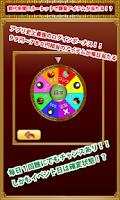 Screenshot of パチンコゲーム3台分!羽根物CRマジピラ2[無料]