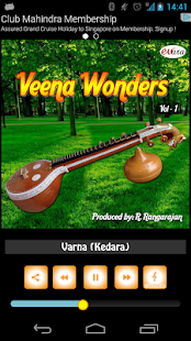 Veena Wonders Vol. 1 - screenshot