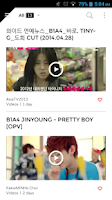 Screenshot of B1A4 (KPOP) Club