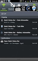 Screenshot of Quick Status Bar