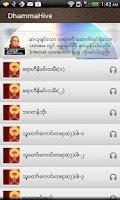 Screenshot of DhammaHive