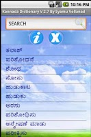 Screenshot of English Kannada Dictionary