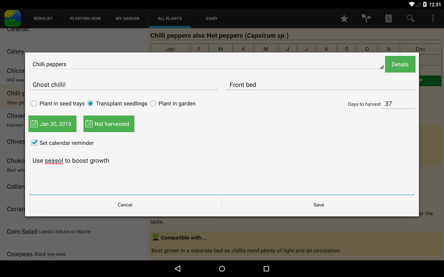 Gardenate Screenshot 9