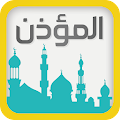 APK App PrayerTimes . Azan Program for BB, BlackBerry