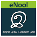 eNool icon