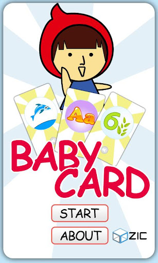 Baby Card Free