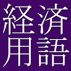 Business and Economics (J-E) icon
