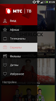 Screenshot of MTC ТВ