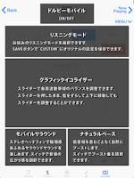 Screenshot of 【高音質】T×DOLBY Music Player LITE