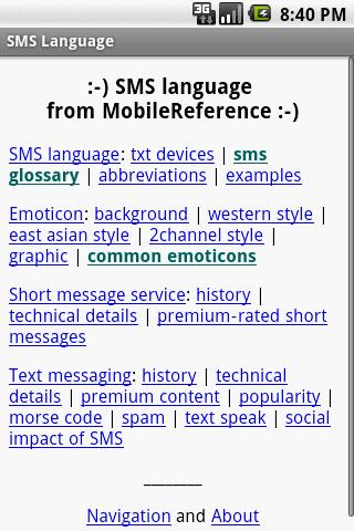 Short Text Messages Language