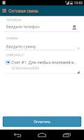 Screenshot of Экспобанк