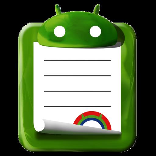 工具のaNdClip クリップボード拡張 Free版 LOGO-記事Game