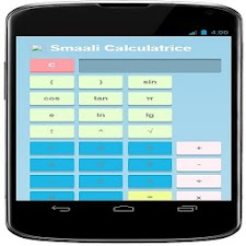 Smaali Calculator