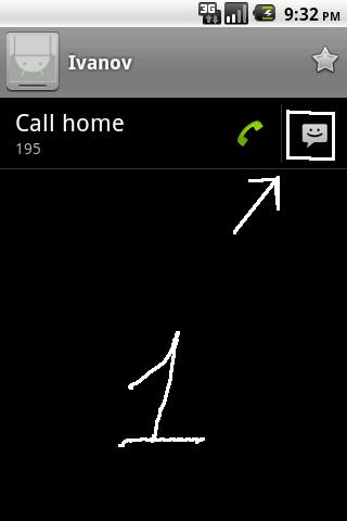 USSDroid позвоните мне