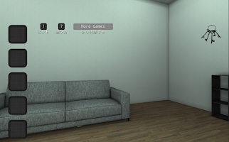Screenshot of Escape Game - Gimbal Lock