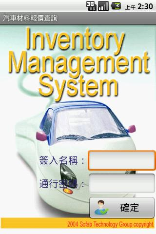 AutoNet 汽車日報 [about CAR you should know]