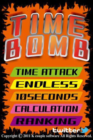 時間炸彈(免費)
